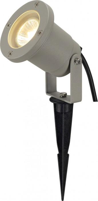 slv nautilus spike gu10 mit 1 5m kabel und stecker. Black Bedroom Furniture Sets. Home Design Ideas
