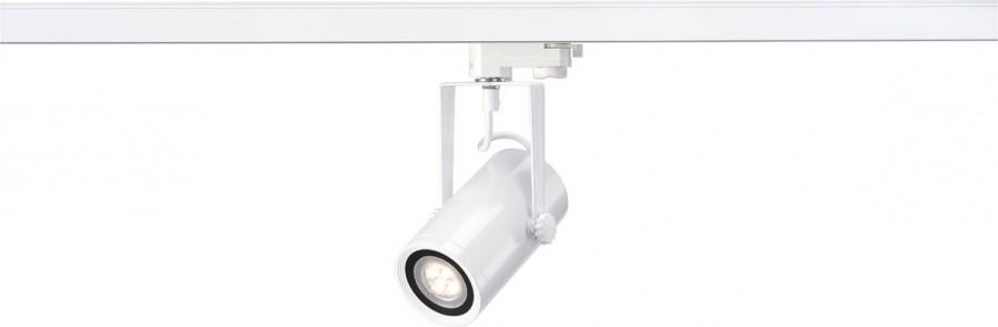 3P.-Adapter inkl SLV EURO SPOT INTEGRATED LED 15° silberg 4000K