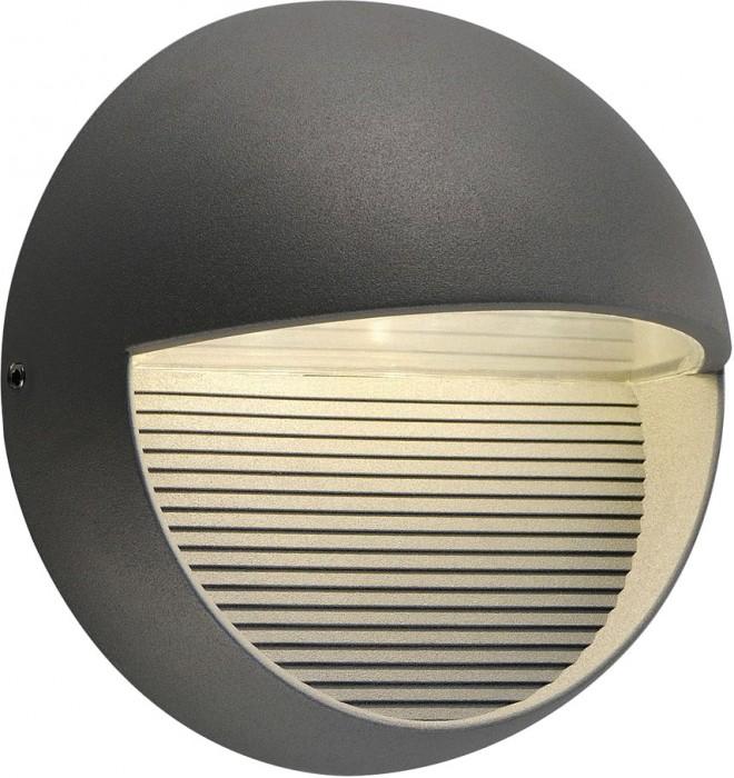 slv led downunder round wandleuchte rund anthrazit warmweisse led. Black Bedroom Furniture Sets. Home Design Ideas