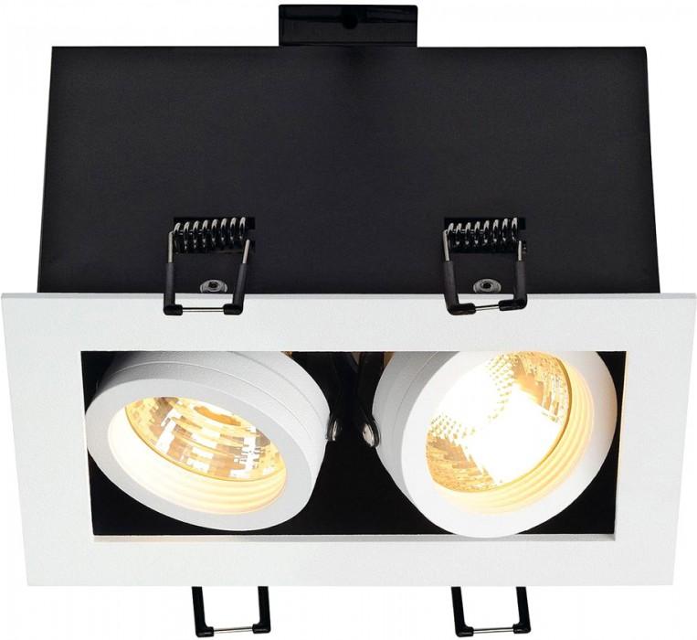 slv kadux 2 gu10 downlight eckig mattweiss max 2x50w. Black Bedroom Furniture Sets. Home Design Ideas