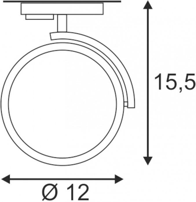 slv kalu track qpar111 leuchten kopf silber inkl 1p adapter. Black Bedroom Furniture Sets. Home Design Ideas