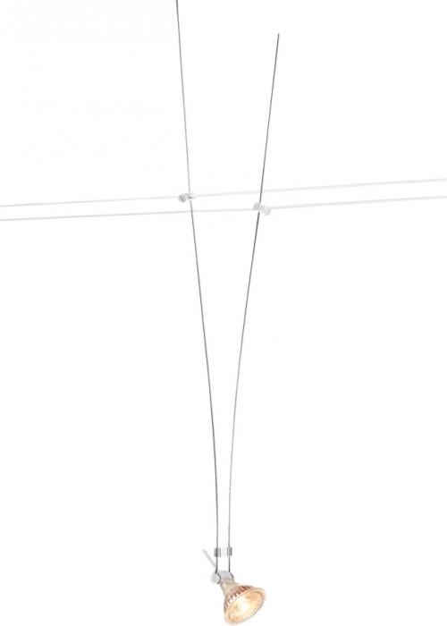 weiß SLV UMLENKER für TENSEO Niedervolt-Seilsystem 2 Stück kurz